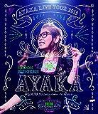 (特典なし)LIVE TOUR 2013 Fortune Cookie~なにが出るかな!? [Blu-ray]