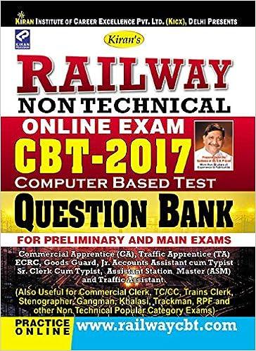 Kiran Bank Exam Book