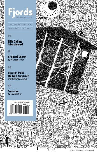 """apollinaire essay and poetry Apollinaire's """"zone the poet guillaume apollinaire he is the series editor of best american poetry and edited the oxford book of american poetry."""