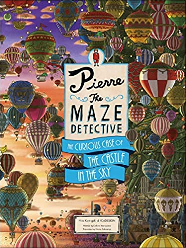 Book's Cover of Pierre The Maze Detective: The Curious Case of the Castle in the Sky (Inglés) Tapa dura – 25 agosto 2020