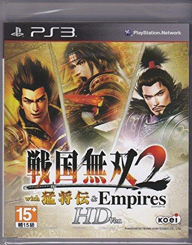 PS3 Sengoku Musou 2 with Moushouden & Empires HD Asian version Japanese subtitle & voice