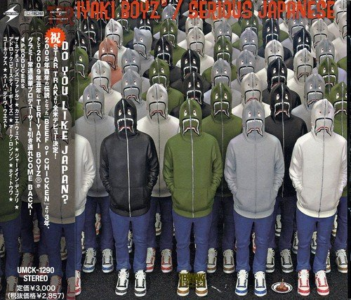 Teriyaki Dallas Mall Boyz free : Serious Japanese