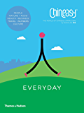 Chineasy Everyday: The World of Chinese Characters