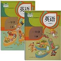 人教版新起点小学英语课本教材1一年级上册+下册英语书全套2本 一年级英语上下册课本教科书