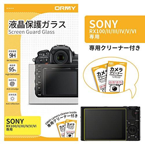 悲劇的な敬礼神聖ORMY 液晶保護ガラス 液晶プロテクター 0.33mm ラウンドエッジ加工 Sony用 (RX100 / II/III/IV/V/VI用)