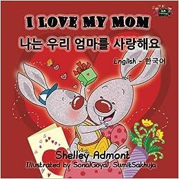 I Love My Mom (English Korean, korean childrens books): korean kids books, bilingual korean