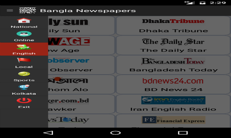 Amazon com: All Bangla Newspapers: Appstore for Android