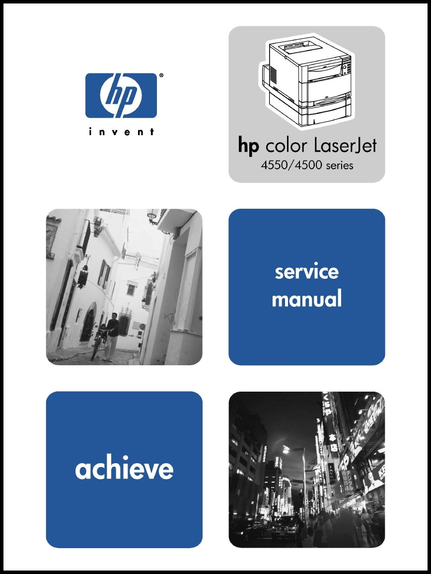 HP LaserJet Printer 4500/4550 Service Manual 382 page: HP: Amazon.com: Books