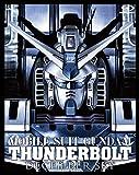 Mobile Suit Gundam Thunderbolt DECEMBER SKY [Blu-ray]
