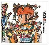 Inazuma Eleven 1-2-3: Endou Mamoru Densetsu (Japan Import)