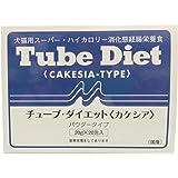 森乳サンワールド チューブ・ダイエット(カケシア) 20g×20包