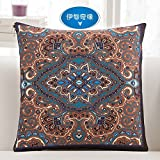 HOMEE Classical Chinese Pillow Quilt4313Automobile Air-Conditioning is Pillow Sofa Cushion Office Be Pillows ,4040, Perce Style,Eden Qi Yuan,4040