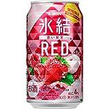 キリン 氷結 RED 350ml×24本 [ チューハイ ]
