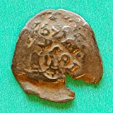 1636 ES  and  1655 Spanish Castle  and  Lion Colonial Caribbean Pirate Era 4  and  6 Maravedis Cob #6 Coin Good Details