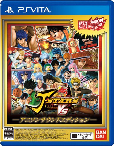 J Stars Victory Vs Anison Sound Edition [Japan Import]
