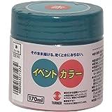 ターナー色彩 アクリル絵具 イベントカラー 赤 EV17023 170ml(30号)