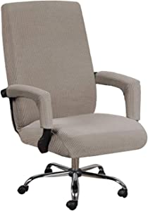 GAEA.TEX Office Chair Cover Computer Chair Boss Swivel Chair Slipcover Durable Stretch Soft Protector with Arm Covers (Medium, Taupe)
