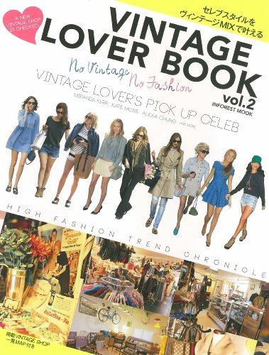VINTAGE LOVER BOOK 2013年Vol.2 大きい表紙画像