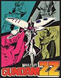 Mobile Suit Gundam ZZ (Gundam Double-Zeta) Memorial Box Part II 5 DISC [Blu-ray]