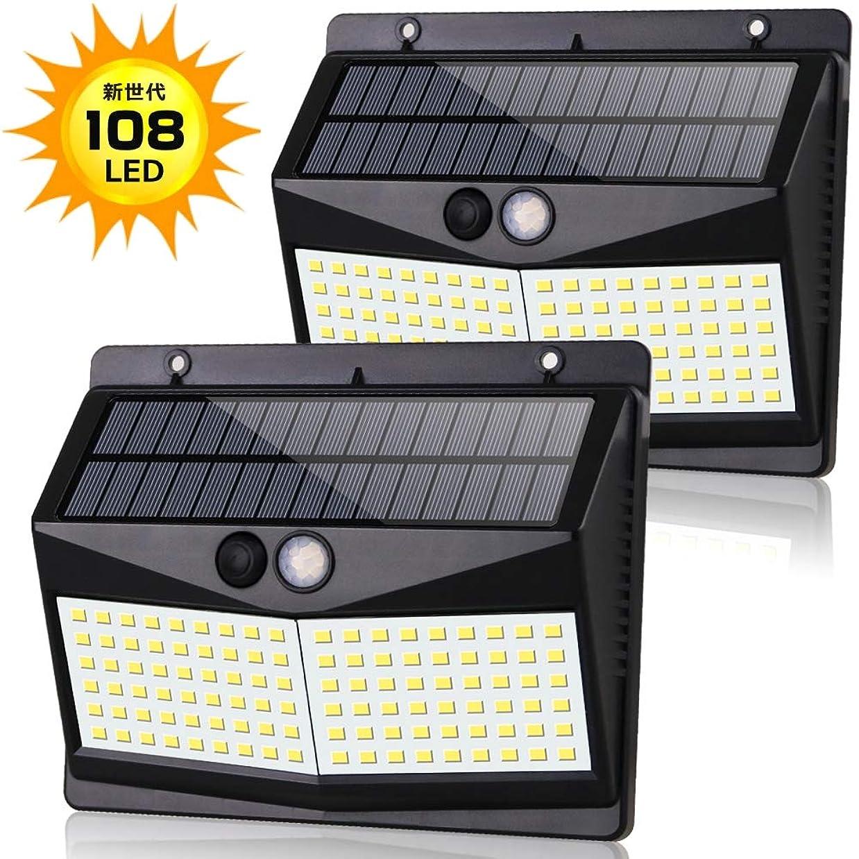 俳優旅行者予言する「Sunpie」LED投光器 10~144W 超薄型 投光器 充電式 バッテリー内蔵 防水 高輝度 作業灯 地震 防災対策 2年保証