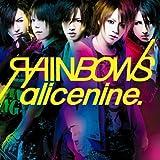 RAINBOWS(完全初回限定盤)(DVD付)