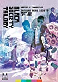Takashi Miike's Black Society Trilogy (Shinjuku Triad Society, Rainy Dog, Ley Lines) (2-Disc Special Edition) [DVD]