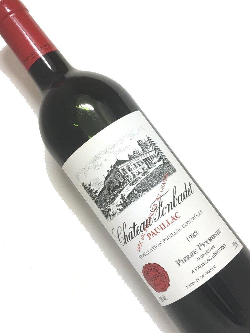 1988年 シャトー フォンバデ 750ml フランス ボルドー 赤ワイン  B07DG23ZB7