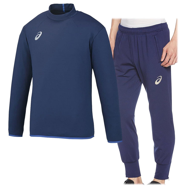 アシックス(asics) ストレッチトレーニングジャケット&トレーニングパンツ 上下セット(インディゴブルー) XST180-49-XST280-49 B075WSWQB4インディゴブルー M