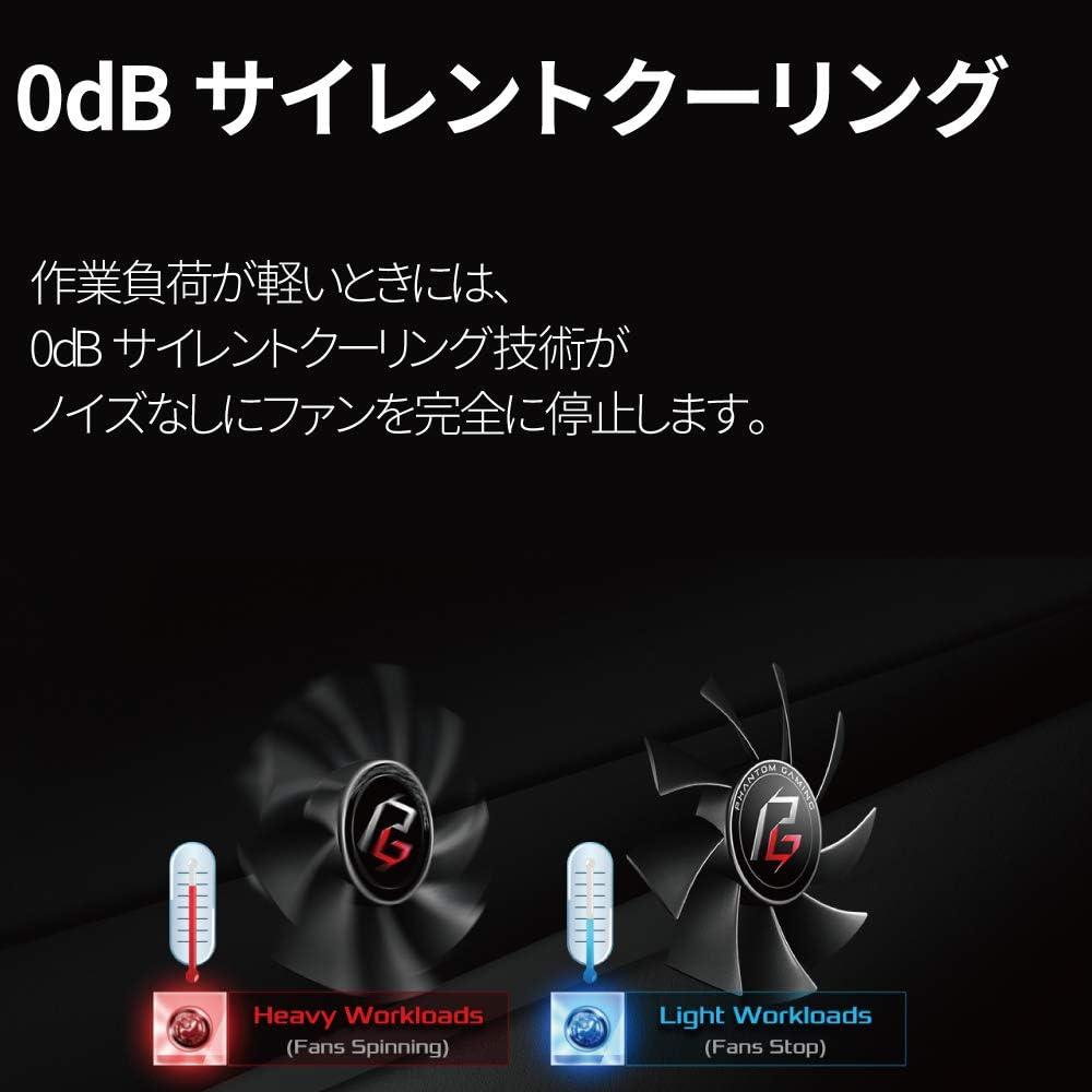 ASRock Radeon RX 5600 XT Phantom Gaming D2 6G OC - Tarjeta gráfica ...