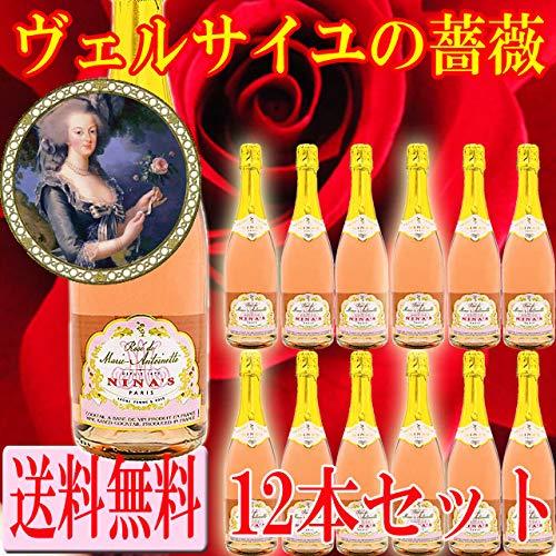 ロゼ ド マリーアントワネット ベルサイユの薔薇 スパークリングワイン 750ml  B07HKC38SR