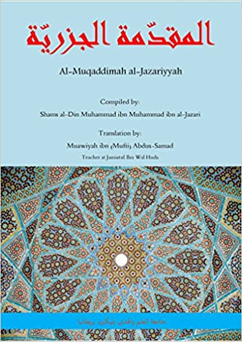 EBOOK MUQADDIMAH ADALAH DOWNLOAD