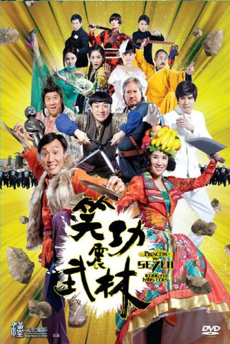 Princess & Seven Kung Fu Masters (Region 3 / Non USA Region) (English subtitled)