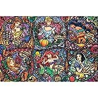 5D Diamond Painting Kit Princess Girl Ariel-Belle-Snow White-Cinderella-Aurora-Jasmine...
