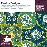 Persian designs. Con CD-ROM. Ediz. italiana, inglese, tedesca, francese e spagnola