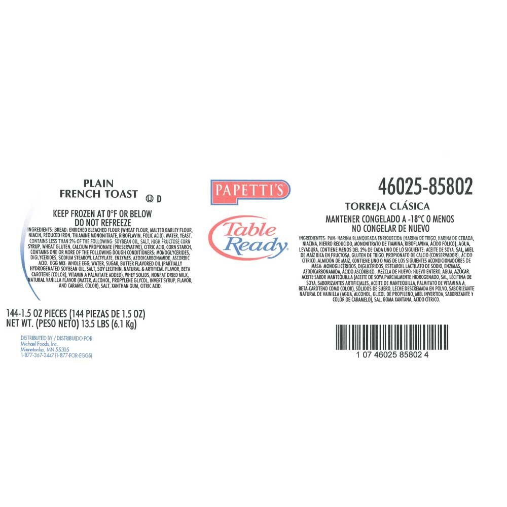 Michael Foods Papettis Plain French Toast, 1.5 Ounce - 144 per case. by Michael Foods