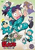 Animation - Nintama Rantaro (TV Anime) Selection Anokoro No Dan Vol.2 [Japan DVD] FCBC-190