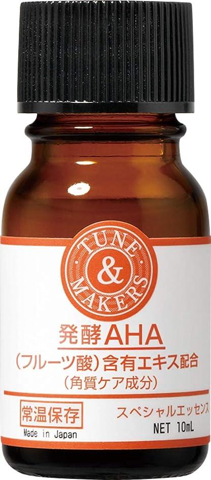 パットロープ任命【KOSMEA】Skin Clinic 100%Certified Organic Rose Hip Oil コスメア オーガニック認定 ローズヒップオイル 42ml 【並行輸入品】【海外直送品】