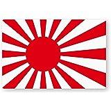 NEW 国旗ステッカー(旭日旗) Sサイズ 再帰反射 耐水 日本 海上自衛隊 軍艦 艦船 旭日旗S