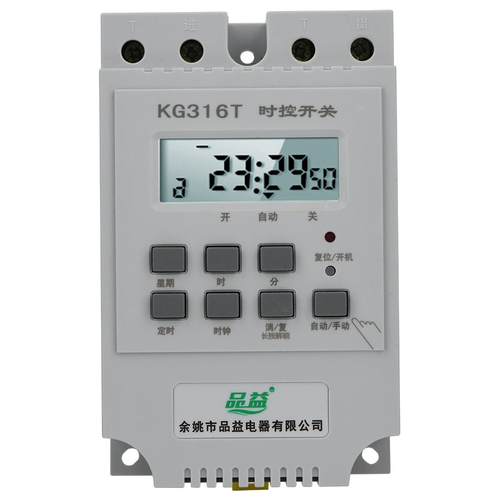 fosa 220V 30A Weekly Digital Programmable Microcomputer Timing Control Automatic Power Timer Switch with LCD HD Display & Lock Screen Design for Streetlight,Warehouse,Farming, Heating and TV
