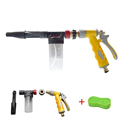 PGMARO Multi Function Car Cleaning Gun High Pressure Washing Gun for Car Truck Boat Motorcycle and House Cleaning Flower Watering Yellow: Automotive
