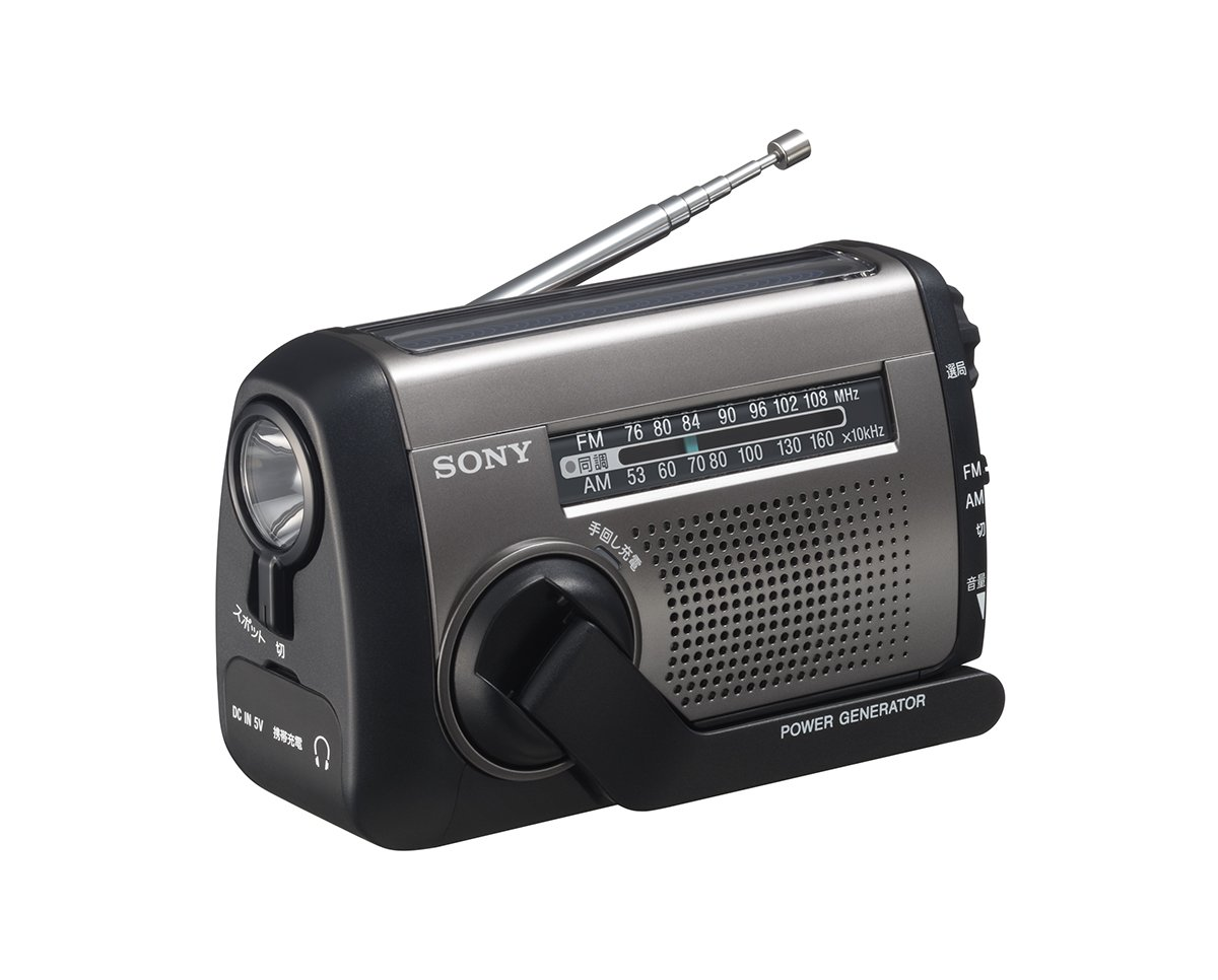 SONY FM / AM portable radio silver hand-cranked charging Solar charging built-in LED light smartphone can be charged ICF-B99 / S by Sony