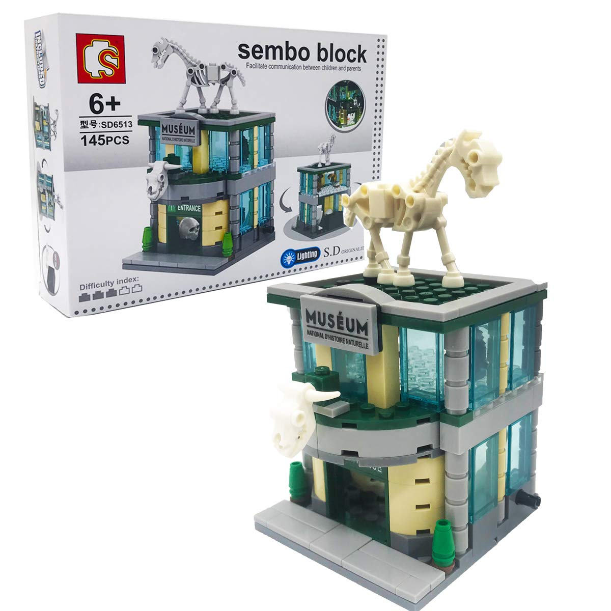 Guangzhou Kunlihuang Toy Co,.ltd. The Street Series NO.SD6504-6535 4-in-1 Seven Sets of Light Street View Blocks (Brown)