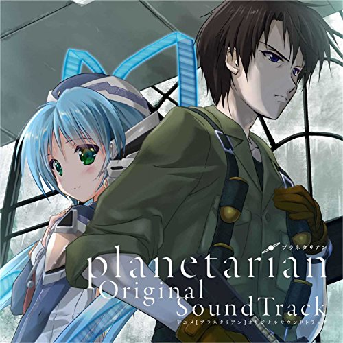 「planetarian」Original Soundtrackの商品画像