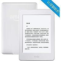 Kindle Paperwhite電子書閱讀器(2015款-認證翻新機)— 300 ppi超清電子墨水觸控屏、內置閱讀燈、超長續航
