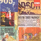 Shostakovich : L'Intégrale des Symphonies (Coffret 10 CD)