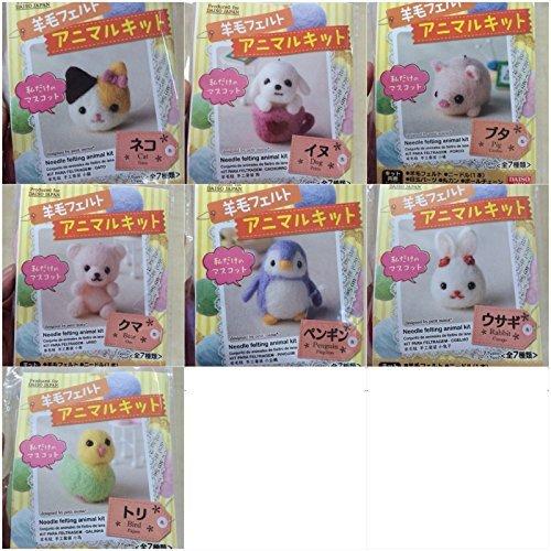 daiso-japan-needle-felting-animal-kit-7-set-wool-felt-from-japan-free-shipping-ge5812-gjy-4e1d213783