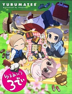 ゆるめいつ 3でぃ DVD