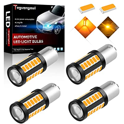 Teguangmei 4Pcs 1156 BAU15S PY21W 7507 Car LED Bulbs Front and Rear Turn Signals Light 900LM Super Bright Amber 5730 33-SMD Waterproof for Car Trailer 12-30V 3.6W: Automotive