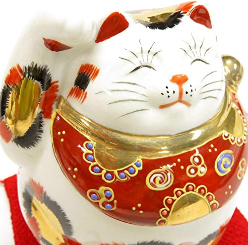 Japanese Maneki Neko Right Hand Lucky Cat Kutani Ceramic
