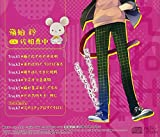 Enemy Coupling - Step 1 Piki Me:Neko.Nekoma Rin [Japan CD] MCCD-10126